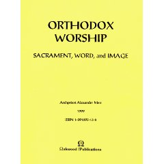 Orthodox Worship Sacrament Word Image.jpg
